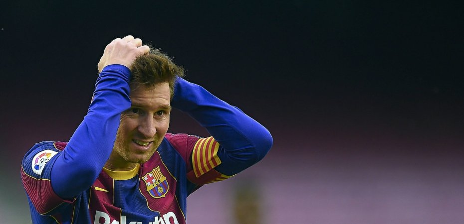 Lionel Messi leaves Barca